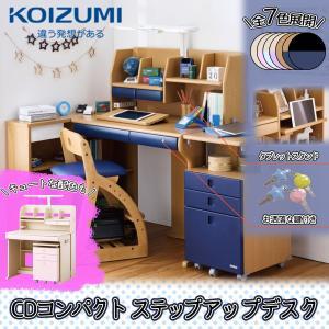 コイズミファニテック KOIZUMI 学習机 学習デスク CDコンパクト 幅95cm ステップアップデスク CDR 組替 LEDライト付き タブレット収納棚付き ミドルタイプ comodocasa