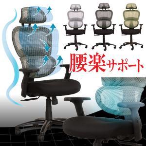 オフィスチェア メッシュ リクライニング パソコンチェア 高機能 ハイバック ロッキング ランバーサポート 腰当 肘付 可動 ゲーミング デスク