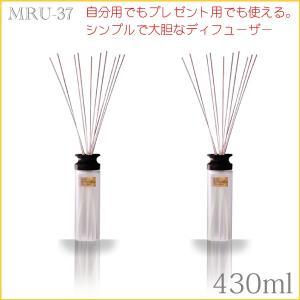 リードディフューザー アロマ 癒し 匂い 香水 芳香剤 Nordic Collectionノルディックコレクション MRU-37N