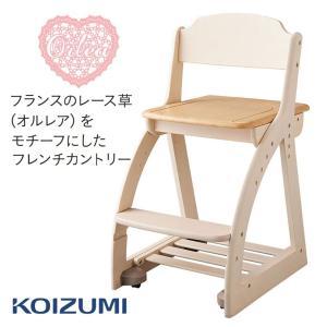 学習チェア オルレア ORLEA コイズミ KOIZUMI 木製 学習椅子 板座 SDC-149 WWNK 可愛い キャスター付 足元収納 ラバーウッド ナチュラル カントリー レース|comodocasa