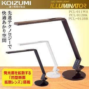 コイズミ KOIZUMI LED デスクライト 卓上 照明 モードコントロール LEDライト PCL-011 PCL-012 PCL-013 スタンドライト 目にやさしい コンパクト アームライト|comodocasa