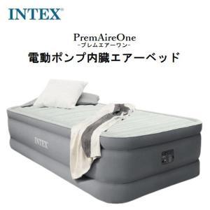 正規品 エアーベッド エアベッド 電動 上級モデル インテックス INTEX  プレムエアー ワン 64901JB シングル 簡易ベッド 厚さ46cm コンパクト   Prem AIRE1 comodocasa