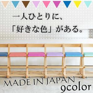 キッズチェア おしゃれ デスクチェアー 木製チェア 日本製 ...