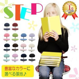 デスクチェア おしゃれ 学習イス 学習回転チェア 学習椅子 布張り 合皮張り STEP ステップ 全14種 脱着式足置きリング ガス昇降式 ファブリック レザー|comodocasa