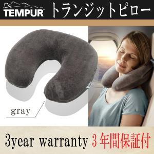 飛行機・長距離のバス・新幹線などの旅行時に大活躍する首用枕。 椅子に座ったまま仮眠を取るときにもオス...