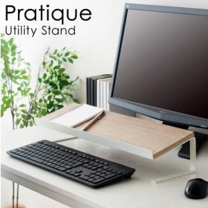 ユーティリティスタンド UST-550 Pratique プラティーク キーボード収納 デスク回り 片付け スペースを有効活用 整理整頓 デスク広々 木目 おしゃれ 北欧|comodocasa