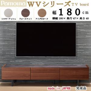 パモウナ PAMOUNA ローボード 正規品 TVボード テレビボード おしゃれ セラミック柄 テレビ台  国産 日本製 完成品 幅180 WV-180 高級感 フロートデザイン|comodocasa