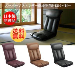■商品説明 座面高を抑えた薄型設計なのでコタツにも最適。背もたれにはたっぷりのボリュームを持たせ、座...