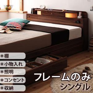 ベッド シングルベッド ベッド シングル フレームのみ コン...