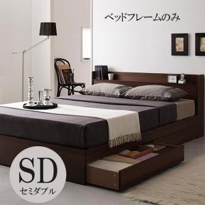 ベッド セミダブルベッド ベッド セミダブルベッド 収納付き フレームのみ エヴァー|comodocrea