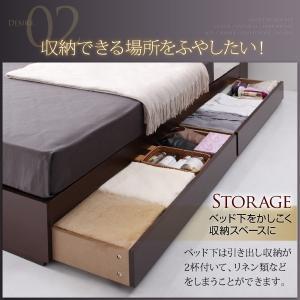 ベッド セミダブルベッド ベッド セミダブルベッド 収納付き フレームのみ エヴァー|comodocrea|06