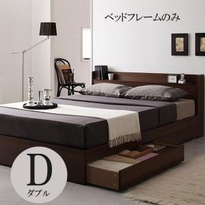 ベッド ダブルベッド ベッド ダブルベッド 収納付き フレームのみ エヴァー|comodocrea