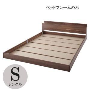 ベッド シングルベッド ローベッド フレームのみ ダブルコア|comodocrea