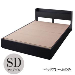 ベッド セミダブルベッド セミダブル ベット セミダブルベッド 収納付き ベッド フレームのみ ヴェガ|comodocrea