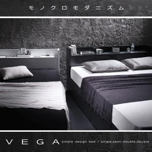 ベッド ダブルベッド ヴェガ 国産カバーポケットコイルマットレス付き ダブル|comodocrea|02