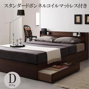 ベッド ダブル マットレス付き ベッド ダブル 収納付き ダブルベッド コンセント付き ベッド エヴァー スタンダードボンネルコイルの写真