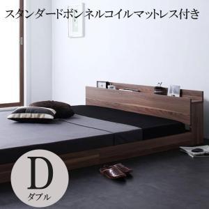ダブルベッド マットレス付き ベッド ダブル マットレス付き ダブルベット 北欧 ローベッドの写真