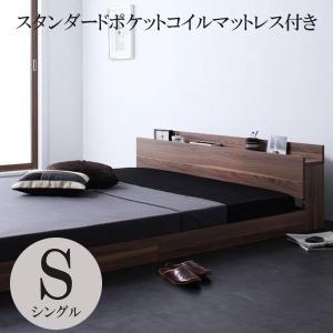 ベッド マットレス付き シングル ベッド シングル コンセント付き ダブルコア スタンダードポケットコイルマットレス付き シングルの写真