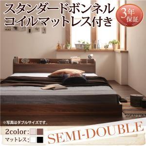 ベッド セミダブル マットレス付き セミダブルベッド ローベッド Claire クレール ボンネルコイルマットレス レギュラー付き セミダブル|comodocrea