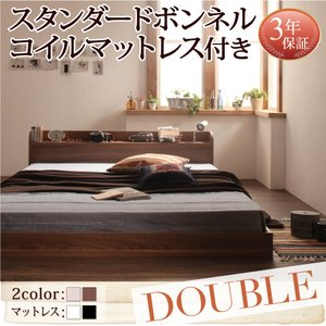 ベッド ダブル マットレス付き ダブルベッド ベッド ローベッド ダブル|comodocrea