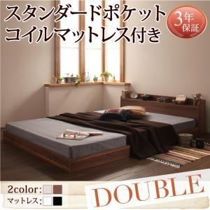 ベッド ダブル マットレス付き ダブルベッド ベッド ローベッド Claire クレール  ポケットコイルマットレス レギュラー付き ダブル|comodocrea