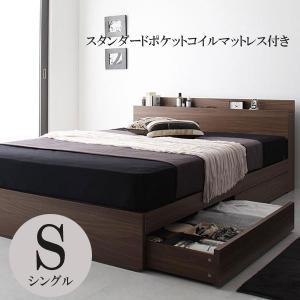 シングルベッド ベッド ジェネラル スタンダードポケットコイルマットレス付き シングル シングル 収納付き マットレス付き コンセント付きの写真
