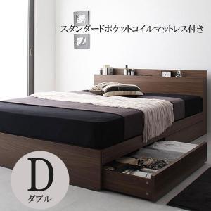 ダブルベッド ベッド ダブル 収納付き マットレス付き コンセント付き スタンダードポケットコイルマットレス付き ダブル|comodocrea