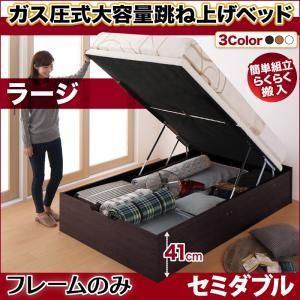 ベッド たっぷり収納 縦開き 跳ね上げベッド ベッドフレームのみ セミダブル 深さラージ|comodocrea