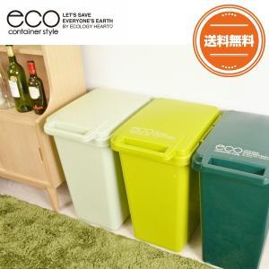 ゴミ箱 ダストボックス ふた付き 大容量 45L スタイリッシュ ごみ箱 エコ コンテナスタイル CS2-45J RSD-310|comodocrea