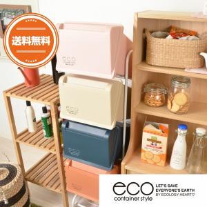 ゴミ箱 ダストボックス エコ コンテナスタイル おしゃれ キャスター付き ごみ箱 4段 RSD-224 ノーマル フタタイプ|comodocrea