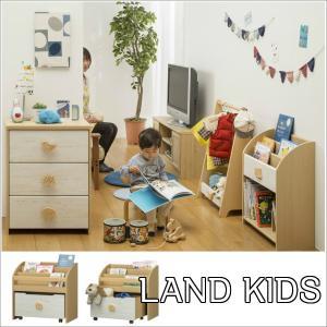 おもちゃ絵本ラック キッズ家具 北欧テイスト ランドキッズ 幅73.3cm 高さ69.6cm|comodocrea