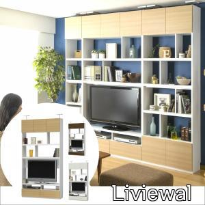 壁面テレビボード オープンラック リビング収納 フリーラック リビュアル 幅120cm|comodocrea