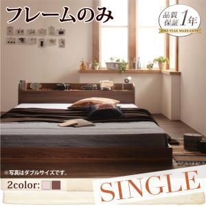 ベッド シングル ローベッド ベット フレームのみ|comodocrea