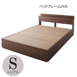 ベッド シングルベッド シングル ベット シングルベッド 収納付き フレームのみ ジェネラル|comodocrea