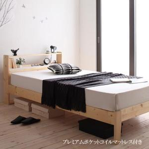 すのこベッド スノコベッド 北欧デザイン コンセント付き すのこベッド  マットレス付き プレミアムポケットコイルマットレス付き|comodocrea