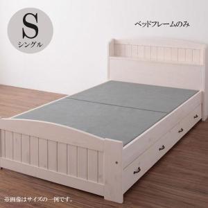 ベッド シングルベッド 収納ベッド シングルベッド フレーム...