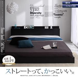 ベッド シングル 安い ベッド シングル マットレス付き ローベッド シングルベッド コンセント付き スカイライン スタンダードボンネルコイル|comodocrea|02