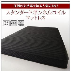 ベッド シングル 安い ベッド シングル マットレス付き ローベッド シングルベッド コンセント付き スカイライン スタンダードボンネルコイル|comodocrea|12