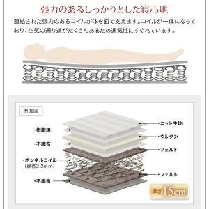 ベッド シングル 安い ベッド シングル マットレス付き ローベッド シングルベッド コンセント付き スカイライン スタンダードボンネルコイル|comodocrea|13