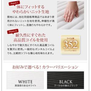ベッド ベット ベッド シングルベッド マットレス付き 安い ローベッド|comodocrea|14