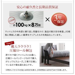 ベッド シングル 安い ベッド シングル マットレス付き ローベッド シングルベッド コンセント付き スカイライン スタンダードボンネルコイル|comodocrea|15
