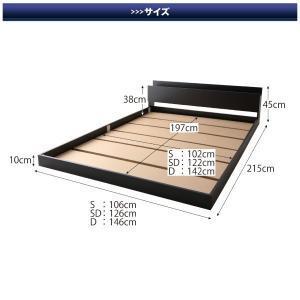 ベッド シングル 安い ベッド シングル マットレス付き ローベッド シングルベッド コンセント付き スカイライン スタンダードボンネルコイル|comodocrea|16