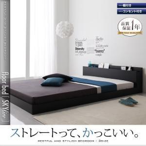 ベッド シングル 安い ベッド シングル マットレス付き ローベッド シングルベッド コンセント付き スカイライン スタンダードボンネルコイル|comodocrea|17