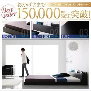 ベッド ベット ベッド シングルベッド マットレス付き 安い ローベッド|comodocrea|03