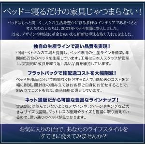 ベッド ベット ベッド シングルベッド マットレス付き 安い ローベッド|comodocrea|04