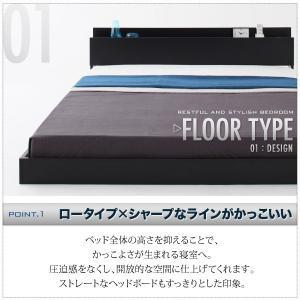 ベッド シングル 安い ベッド シングル マットレス付き ローベッド シングルベッド コンセント付き スカイライン スタンダードボンネルコイル|comodocrea|05