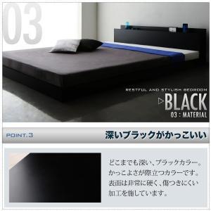 ベッド シングル 安い ベッド シングル マットレス付き ローベッド シングルベッド コンセント付き スカイライン スタンダードボンネルコイル|comodocrea|08