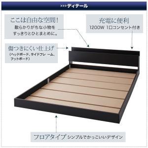 ベッド シングル 安い ベッド シングル マットレス付き ローベッド シングルベッド コンセント付き スカイライン スタンダードボンネルコイル|comodocrea|09