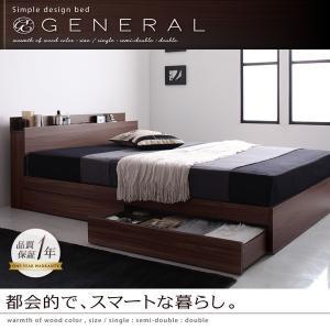 ベッド シングルベッド 収納付き ベッド マットレス付き ベッド シングル 安い|comodocrea|02