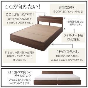 ベッド シングルベッド 収納付き ベッド マットレス付き ベッド シングル 安い|comodocrea|15